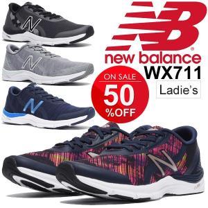 ランニングシューズ レディース ニューバランス newbalance RUNNING ジョギング WX711 CUSH+ 女性用 D幅 カジュアル 部活 通学 靴 正規品 /WX711-|apworld