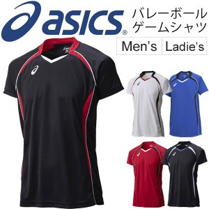 バレーボール ゲームシャツ 半袖 アシックス asics メンズ レディース バレーボールウェア ジュニアサイズ対応 男女兼用 吸汗速乾/XW1316【取寄せ】【返品不可】 apworld