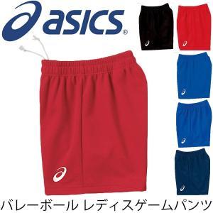 アシックス(asics)から、レディースバレーボールパンツ(ロング)です 吸汗速乾性に優れた素材を使...