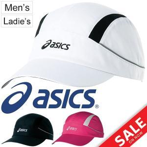 アシックス ランニングキャップ 帽子 メンズ レディース ランニング マラソン ジョギング asics 男女兼用 スポーツアクセサリー/XXC114|apworld