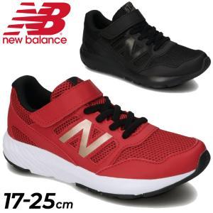 ジュニア スニーカー キッズ シューズ 17-25.0cm 子供靴/ニューバランス newbalan...