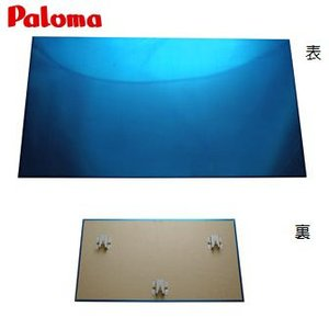 パロマ キッチン・コンロまわり用 ステンレス製防熱板 防熱板A
