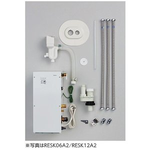 TOTO 小型電気温水器 RESK06A2 湯ぽっとキット 一般住宅洗面化粧台 後付けタイプ RS06SKN後継品番|aq-planet