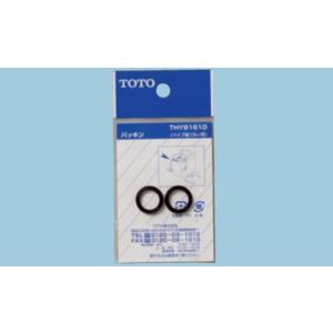 TOTO 水栓金具部品 THY91610 13mm水栓用パッキン