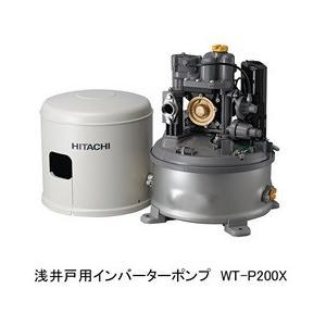 日立(HITACHI) 浅井戸用[自動]ポンプ WT-P200X タンク式浅井戸用インバーターポンプ 単相100V 圧力強くん|aq-planet