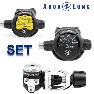 AQUALUNG アクアラング マイクロン ACD レギュレーター・オクトパスセット 125113|aqrosnetshop