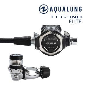 【レギュレーター】AQUALUNG/アクアラング LEGEND ELITE/レジェンド ELITE|aqrosnetshop