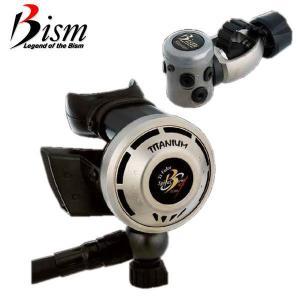 【レギュレーター】Bism/ビーイズム Ti ネレウス 【RX3410】[202140380000]|aqrosnetshop