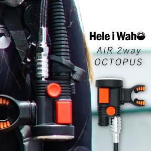 オクトパス インフレーター Hele i wah / ヘレイワホ  AIR 2way OCT オクトパス オクトパス インフレーター ダイビング|aqrosnetshop