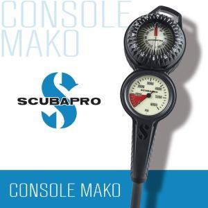 ダイビング 重器材 ゲージ SCUBAPRO スキューバプロ Sプロ CONSOLE Mako ゲージ 残圧計 コンパス|aqrosnetshop