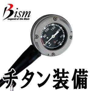 【ゲージ】Bism/ビーイズム チタニウムコンパクトゲージ GP2410[204140040200]|aqrosnetshop