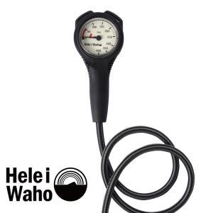 シングルゲージ  残圧計 フレックスホース 80cm Hele i waho / ヘレイワホ ダイビング 重器材|aqrosnetshop