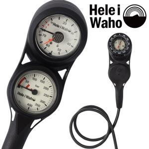 3 ゲージ 残圧計 コンパス 深度計 フレックスホース 80cm Hele i waho / ヘレイワホ ダイビング 重器材|aqrosnetshop