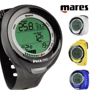ダイブコンピュータ mares/マレス パックプロプラス|aqrosnetshop