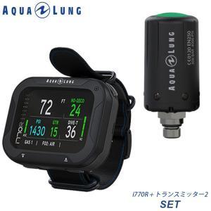 AQUALUNG アクアラング ダイビングコンピュータ i770R+トランスミッター2付 ウォッチタイプ 腕時計タイプ aqrosnetshop