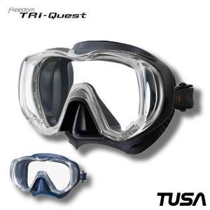 ダイビング用マスク TUSA / ツサ M3001 freedom Tri-Quest ダイビング スキンダイビング 水中メガネ|aqrosnetshop