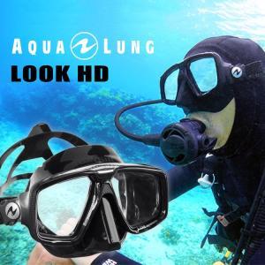 ダイビングマスク AQUALUNG/アクアラング LOOK HDマスク ブラックシリコーン  二眼 水中メガネ|aqrosnetshop
