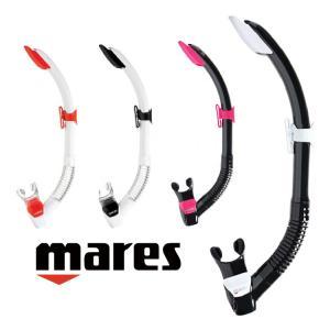 ダイビング スノーケル mares マレス エルゴ スプラッシュ 軽器材|aqrosnetshop