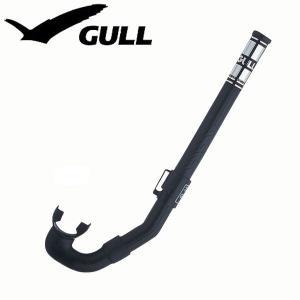 GULL/ガル ダイビング用スノーケル エーゲラバー GS-3021|aqrosnetshop