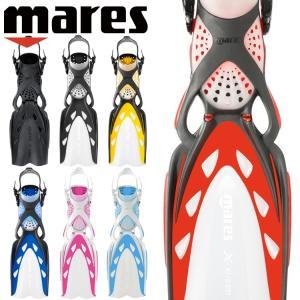ダイビング フィン mares マレス エクストリーム軽器材 ストラップ オープンヒール|aqrosnetshop