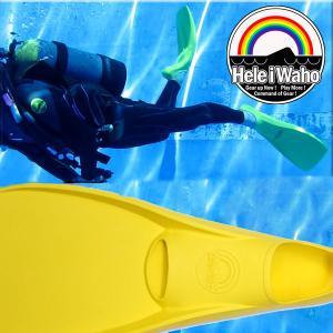 Hele i Waho/ヘレイワホ フルフットラバーフィン HOLO [30375002]|aqrosnetshop