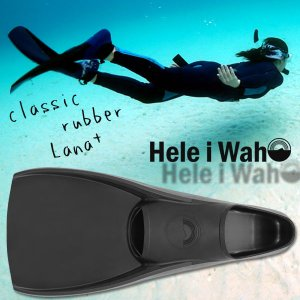 スキンダイビング 用 フルフットフィン クラシックラバー コンパクト フルフットフィン HeleiWaho LANA+ シュノーケリング スキンダイビング[30375005]|aqrosnetshop