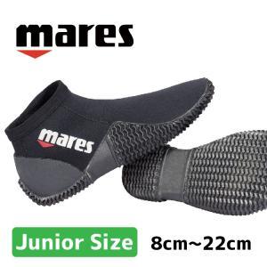 ダイビング ブーツ mares マレス イクエータ ブーツ KIDS マリンシューズ アクアシューズ|aqrosnetshop