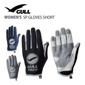 ダイビンググローブ GULL/ガル SPグローブショート3 ウィメンズ スリーシーズングローブ ダイビング 女性用|aqrosnetshop