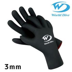 World Dive / ワールドダイブ メッシュグローブ3mm ウィンターグローブ|aqrosnetshop