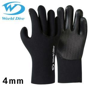 World Dive / ワールドダイブ マルチヒートグローブver2 4mm|aqrosnetshop