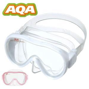 AQA スノーケリング用マスク レディース ベガソフト KM-1103H [31110055]|aqrosnetshop