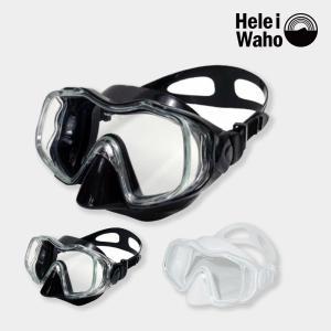 シュノーケリング・スキンダイビング・ダイビング対応HeleiWaho/ヘレイワホ Kalama+(カラマプラス)トライビューマスク|aqrosnetshop