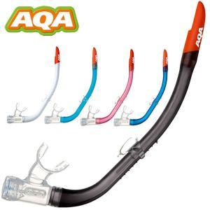 AQA スノーケリング用スノーケル サミーVライトII KS-3072H[31210020]