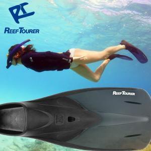 シュノーケル フィン REEF TOURER RF12 シュノーケル 用 リーフツアラー|aqrosnetshop
