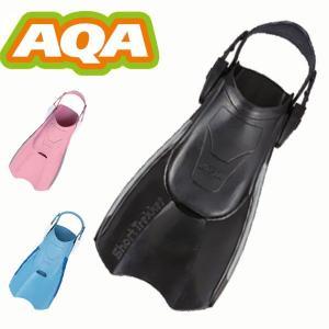 AQA スノーケリング用フィン ショートトレッカー 子供から大人まで KF-2497H[31310018]|aqrosnetshop