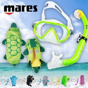 mares マレス シーフレンド スノーケルセット|aqrosnetshop