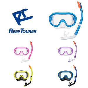 REEF TOURER/リーフツアラー スノーケリング2点セット RC0202【4歳-9歳子供向】[32203027]|aqrosnetshop
