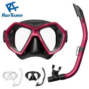 シュノーケル セット 2点 マスク&シュノーケル シュノーケリング セット 2点 REEF TOURER RC0106 リーフツアラー|aqrosnetshop