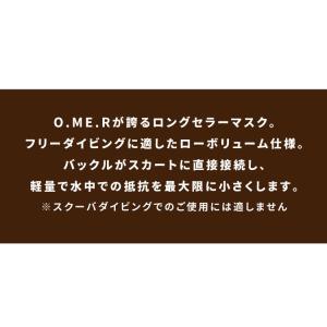 フリーダイビング マスク O.ME.R オマー エイリアン スキンダイビング 軽器材|aqrosnetshop|02