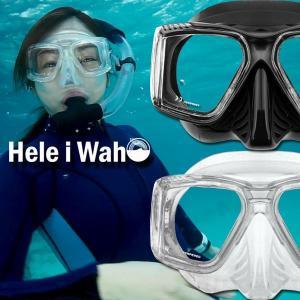 マスク スキンダイビング 用 マスク HeleiWaho Lea+(レアプラス) マスク 広視界で スキンダイビング を楽しめる マスク[35186001]