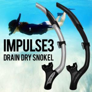 スノーケル USダイバーズ Impulse3 non-flex シュノーケル ドレインドライ|aqrosnetshop