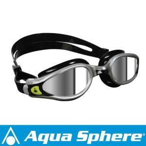 Aqua Sphere/アクアスフィア ケイマンエグゾー ミラーレンズ シルバー/ブラック R[381050180000]|aqrosnetshop