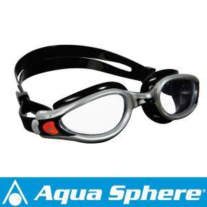 Aqua Sphere/アクアスフィア ケイマンエグゾー クリアレンズ シルバー/ブラック R[381050197700]|aqrosnetshop