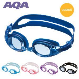 スイミングゴーグル AQA ウォーターランナーキッズ 3 KM-1620 水中メガネ aqrosnetshop