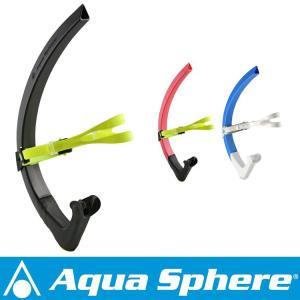Aqua Sphere フォーカススイムスノーケル レギュラーフィット aqrosnetshop