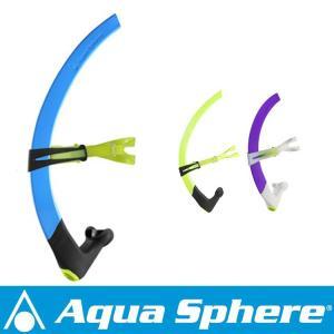 Aqua Sphere フォーカススイムスノーケル スモールフィット aqrosnetshop