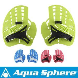 Aqua Sphere/アクアスフィア ストレングスパドル ネオン[38505001] aqrosnetshop