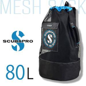 ダイビング メッシュバッグ SCUBAPRO スキューバプロ Sプロ MESH SACK 軽器材 バックパック シュノーケリング|aqrosnetshop