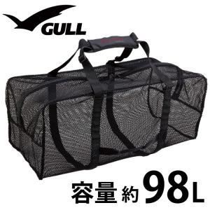 ダイビング メッシュバッグ GULL ガル アクティブ メッシュバッグ 2 GB-7099|aqrosnetshop