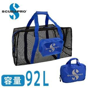 ダイビング メッシュバッグ SCUBAPRO スキューバプロ Sプロ Mesh Bag Pocketable BL|aqrosnetshop